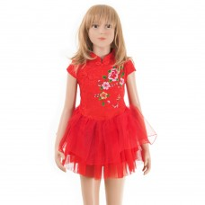 Qipao Chinese Dress for Girl QXkid4