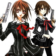 Vampire Knight - Day Class Cosplay Uniform