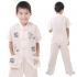 Boy Chinese Costumes White