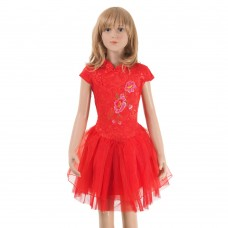Qipao Chinese Dress for Girl QXkid9
