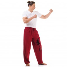 Claret Red Kung Fu Martial Arts Pants